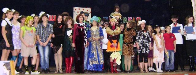 Парад учасників конкурсу