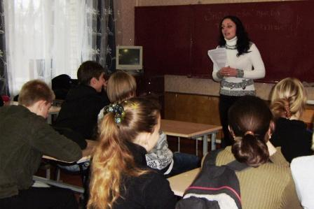 Під час лекції